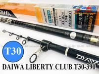Cần câu lục Daiwa Liberty Club Surf T30-390, cần câu cá Liberty 30-390 chính hãng