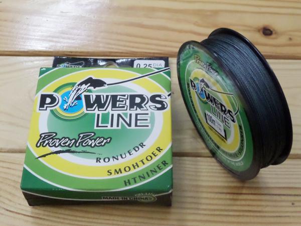 Dây Dù Câu cá powers Line, chuyên bán Dù câu nhật, dây câu cá tại Hà Nội