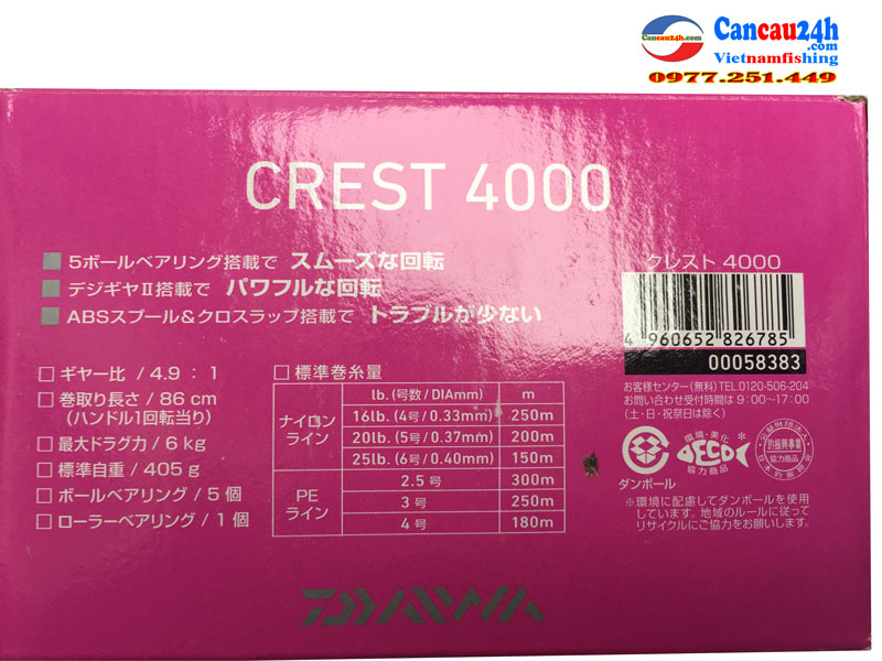 Máy câu cá Daiwa CREST 4000 chính hãng, máy câu cá đứng DAIWA giá rẻ