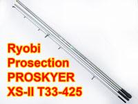 Cần câu nhật bãi Ryobi-Prosection-PROSKYER-XS-II-T33-425, 425 BX