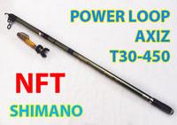 Cần câu Nhật bãi Shimano POWER LOOP AXIZ T30-450, Shimano NFT
