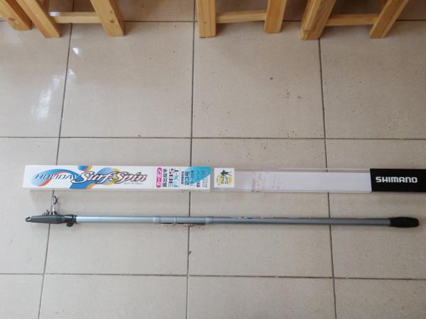 Cần câu cá shimano holyday surf spin 385 FXT là cần câu chính hãng shimano chất lượng tốt