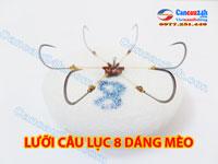 lưỡi câu lục mèo 8, lưỡi câu cá, Chuyên sản xuất lưỡi câu tại Hà Nội