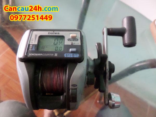 Máy câu Nhật Bãi Daiwa S200, Máy câu bãi nhật rẻ - Cancau24h.com