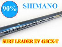 Cần câu nhật bãi Shimano Surf Leader EV 425CX-T, cần câu nhật bãi 425CXT
